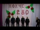 Пожарные ПЧ-212 отряда ППС РК № 21, села Мохча с песней Юрия Краснопёрова Спеют яблоки и вишни в саду .