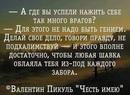 Михаил Кизимов фото #17