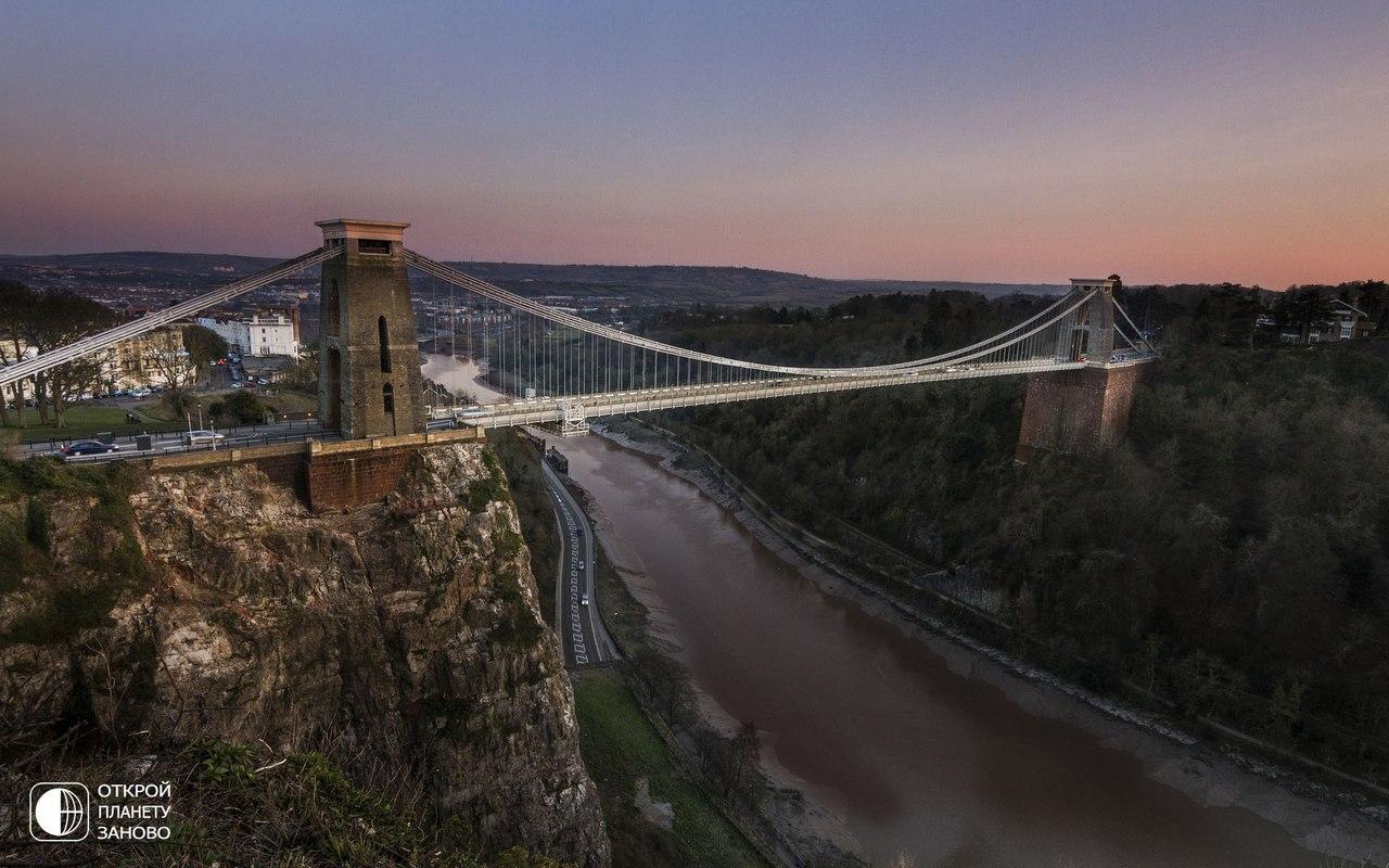 Клифтонский мост, Бристоль, Англия