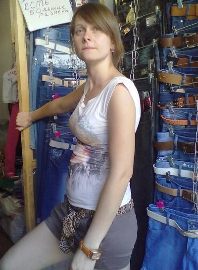 Виктория Балабнова, 7 июня 1983, Одесса, id91006344