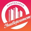 Микрорайон Университет г. Чебоксары