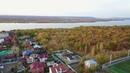 Загордный парк. Самара. Осень
