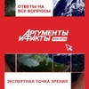 Аргументы и Факты в Беларуси