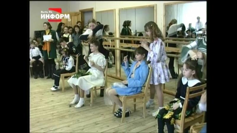 Конкурс Варвара-краса, длинная коса 1999 (Архивы нашей памяти)