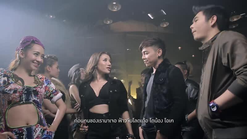 โอเคป่ะ (Yes or No) feat. นุช วิลาวัลย์ อาร์ สยาม Flame เฟลม Official MV [VDownloader]