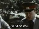 1987г Они служат во внутренних войсках. Док. фильм СССР.