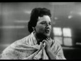 Поёт Людмила Зыкина. 1961.