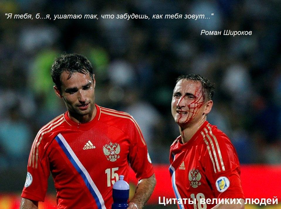 советский спорт футбол torrent