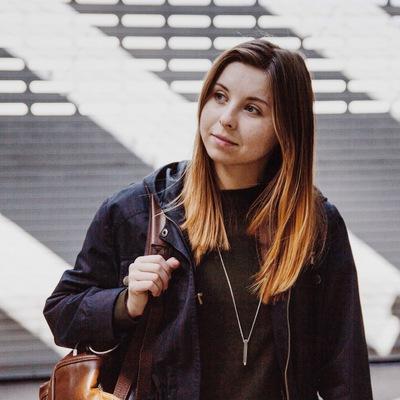 Таня Самошкина