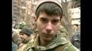 Сергей Тимошенко Пламя Грозного