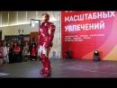 1.3.18. Iron man - Железный человек - Iron man