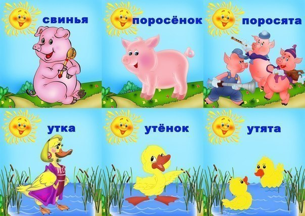 Фото №456250635 со страницы Виктории Целищевой