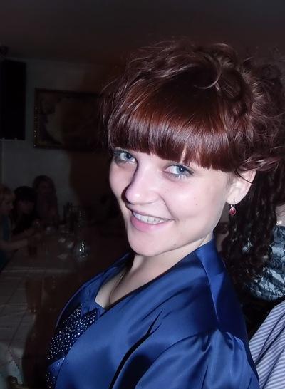 Ксения Гельд, 11 марта , Абакан, id132689176