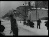 Вирусное Красивые и доступные девушки не стесняются оставлять свои телефоны Бой снежками 1895 года.