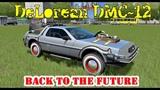 Мод DeLorean DMC-12 Back To The Future для City Car Driving
