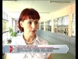 Выпуск новостей (Рубцовск, 28.08.2013).