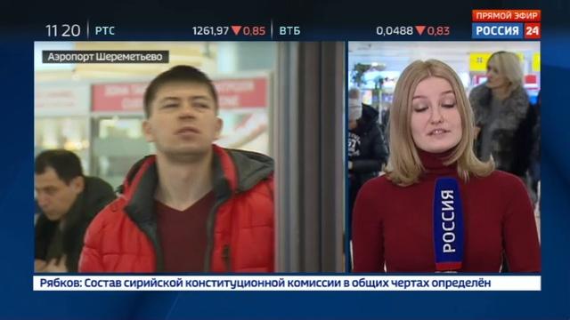 Новости на Россия 24 • Сотни рейсов в московских аэропортах задержаны и отменены из-за непогоды