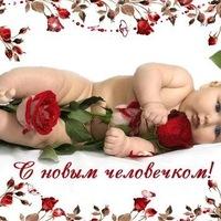 Регина Садыкова(каримова), 25 августа , Чишмы, id88096930