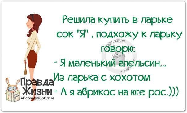 https://pp.vk.me/c543105/v543105334/15059/W0Ee6pohzI8.jpg