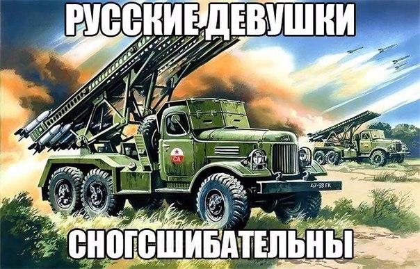 Фото №456265498 со страницы Даши Высоцкой