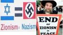 ШОК ! ООН признало Сионизм формой расизма и расовой дискриминации. Резолюция ООН 3379