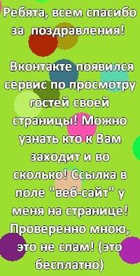 Витя Ак, 1 апреля 1990, Москва, id180728387