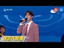 """❖综艺大联播❖《奔跑吧》嘉年华""""小甜豆""""陈立农演唱""""陪你飞"""" 火箭少女101 27963"""