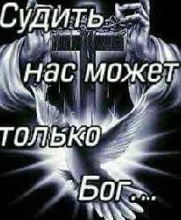 Андрей Клименко, 9 сентября 1992, Севастополь, id223078152