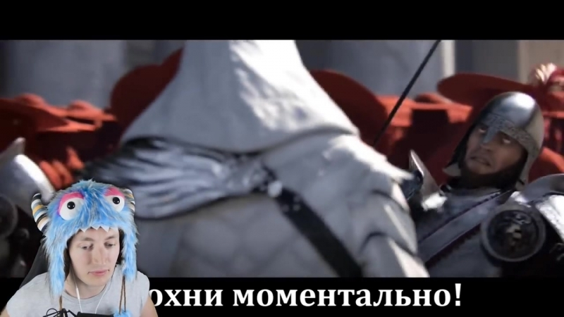 LAzZ CHANNEL СМОТРИМ ЛИТЕРАЛ Assassin's Creed Brotherhood РЕАКЦИЯ НА РУССКИЙ LITERAL