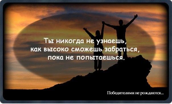 http://cs405429.vk.me/v405429485/9230/ACRWcvQDkRM.jpg
