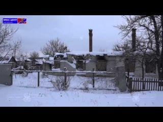 По следам войны. Разрушенные посёлки украинскими карателями в ЛНР.