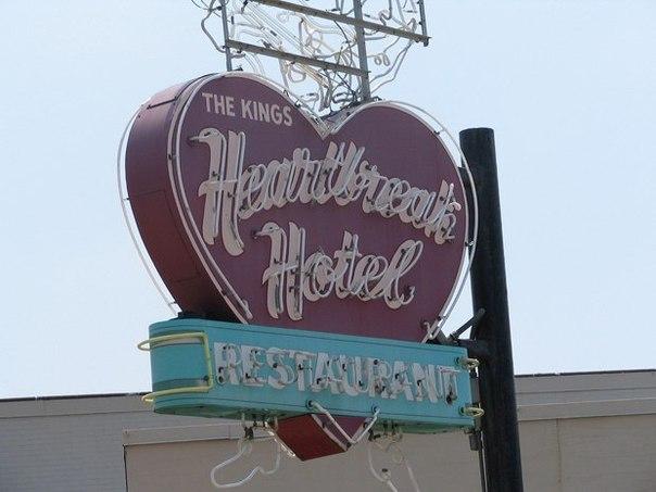 В Голландии есть «Гостиница разбитых сердец» Вы несчастливы в браке и хотите быстрее закончить отношения со своим мужем или женой Голландская гостиница Heartbrea Hotel (гостиница разбитых