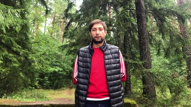 Андрей Михайлов отзыв о Мужском Лагере