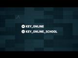 Онлайн-школа здорового образа жизни