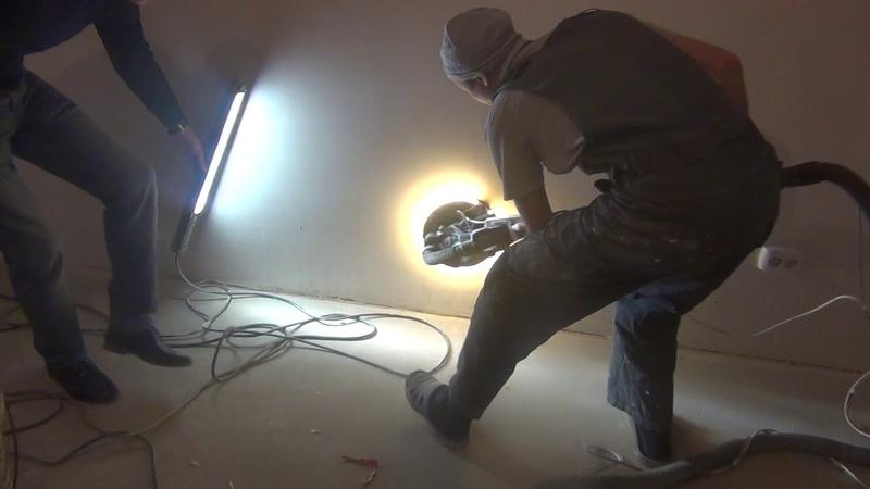 Механизированное ошкуривание стен без пыли