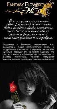 Александр Котиков, 20 июля 1990, Уфа, id216310581