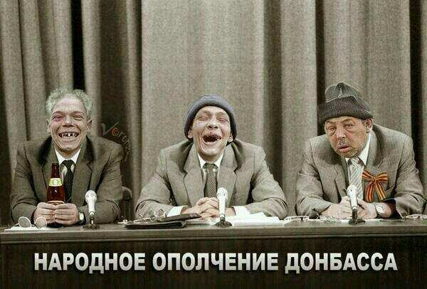 Террористы усилили давление на СМИ и готовятся организовать распространение российской прессы, - СНБО - Цензор.НЕТ 2898