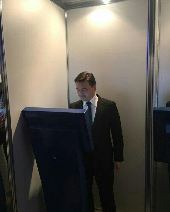 Голосование за состав Генсовета Партии. Тайное) #ЕР #16съезд #ЕдинаяРоссия