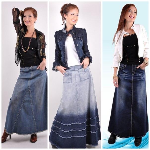 Юбка джинсовая длинная купить спб