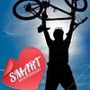 Велосипеды Smart Bikes!
