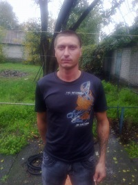 Сергей Плевако, 18 июля 1971, Киев, id186198789