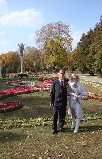Юлия Крамарева, 21 сентября 1987, Харьков, id145877874