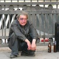Бомж Помойкин, 24 октября , Москва, id193488642