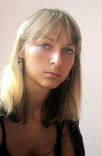 Светлана Лугина, 12 ноября 1989, Житомир, id32509167