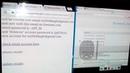 на планшете с правой стороны программой ripple pro мониторю поведение на сервере работу бота по созданию и регистрации сайтов на хостинг провайдере с обходом Google ReCaptcha