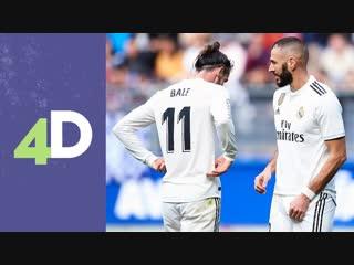 «Реал» после «Эйбара» | Хабиб и Ди Каприо увидели победу «ПСЖ» и падения Неймара