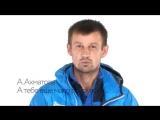 болею за зенит и радуюсь жизни Сергей Богданович Семак читает Ахматову
