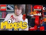 Infernites - Обзор LEGO Mixels (Pixel_Devil)