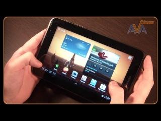 Обзор планшета Samsung Galaxy Tab 2 7.0 P3110