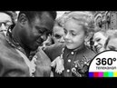 Всемирный фестиваль молодежи и студентов 60 лет назад: как это было